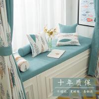 海绵飘窗垫定做韩式田园卧室异形窗台垫子加厚沙发卡座榻榻米坐垫 颜色告诉客服备注