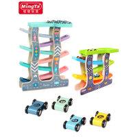 铭塔轨道车玩具车男孩儿童小汽车宝宝小车2-4女孩1-3岁趣味滑翔车