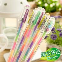 梦彩多色荧光笔 粉彩笔(水溶性)6色彩色中性笔 (4支装)