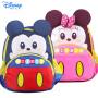 Disney/迪士尼 米奇米妮幼儿园儿童宝宝双肩卡通书包MB0521