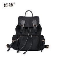 妙迪牛津布双肩包女韩版潮2017新款尼龙防水背包大容量休闲旅行包