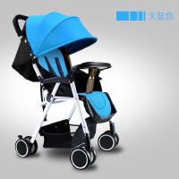 婴儿手推车0-3岁轻便折叠儿童推车可坐可卧双向避震四轮新生儿BB宝宝溜娃车 gu1