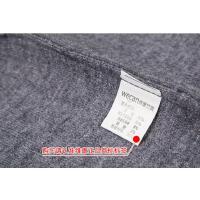 维康 竹炭护腰带 羊绒自发热护腰 磁疗腰肌劳损 治疗腰椎间盘 保暖护带灰色