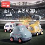 babycare儿童玩具车模型工程车男孩回力车惯性小汽车1-3岁宝宝早教益智玩具手推车
