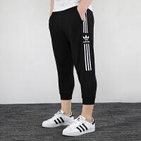 Adidas阿迪达斯三叶草男裤 2019秋季新款舒适透气休闲针织七分裤FK9998