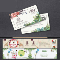 优惠券定制印刷代金券制作抵用券会员卡体验卡门票入场券设计SN2924礼物