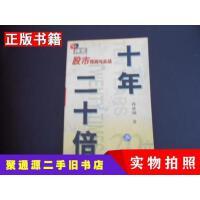 【二手9成新】今古传奇总第11辑今古传奇总第11辑责今古传奇杂志社