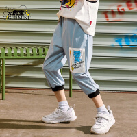 【2件3折:47.7元】小虎宝儿儿童短裤薄款2021年新款男童七分裤中大童休闲潮牌