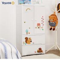 Yeya也雅塑料多层收纳柜婴儿宝宝衣柜儿童储物柜子挂衣式简易衣柜