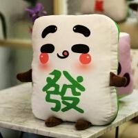 创意麻将块抱枕公仔搞怪表情包毛绒玩具可爱萌女孩生日礼物