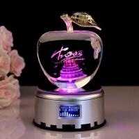 水晶苹果摆件平安夜情人节礼物送女生女友创意实用浪漫 生日礼品创意礼品定制