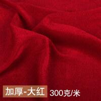 金丝绒布料面料布头加厚红黑色绒布展示布窗帘布摆摊桌布T