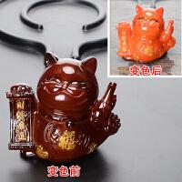 功夫茶盘变色猫茶宠物摆件茶道创意个性茶具配件饰品可养精品送父亲送朋友