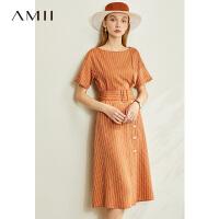 【到手价:140元】Amii极简赫本风一字领条纹连衣裙2020春季新款显瘦中长款气质裙子