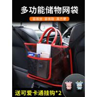 汽车座椅间网兜车载多功能收纳神器储物挂袋车用椅背车内置物用品