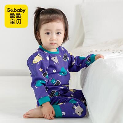 歌歌宝贝婴儿长袖秋衣秋裤两件套0-3岁男女宝宝秋季内衣套装