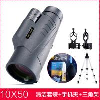 单筒望远镜高倍高清户外夜视迷你防水手机拍照儿童观鸟
