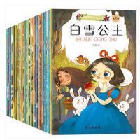 英文双语世界经典童话绘本全20册 格林童话安徒生童话全套故事书带拼音0-3-6岁幼儿园大小班绘本拇指姑娘绘本早教配图看