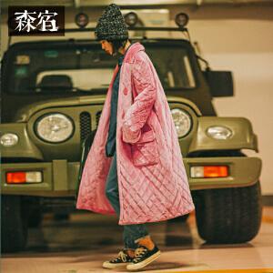 【尾品价234】森宿Z有点距离冬装新款纯色文艺柔软菱形格丝绒长款棉服女