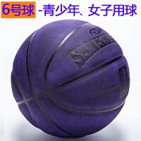 耐磨翻毛软皮7号中学生比赛室外水泥地篮球