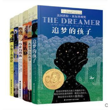 正版 国际大奖小说  去了天堂的猫+黛西之歌/耕林精选大奖小说《第二辑》 全套6本小学生课外书儿童文学读物9-12岁 书籍获奖