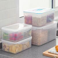 8L/4L/2.1L分格保鲜盒密封储物干货收纳盒杂粮罐米桶