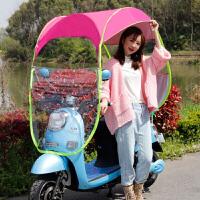 电动车雨棚遮阳伞挡雨棚晒挡风 电动摩托车遮雨蓬棚 踏板车雨伞