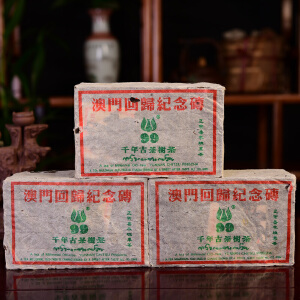 【5片一起拍】凤临99年-澳门回归纪念砖-千年古树茶-班章古树生砖茶550克/片