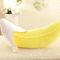 创意抱枕香蕉靠垫毛绒沙发腰靠可爱卡通女友生日礼物七夕情人节 黄色