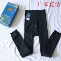 秋冬新款男士保暖裤内穿单件加绒加厚高腰弹力紧身打底裤青少年男