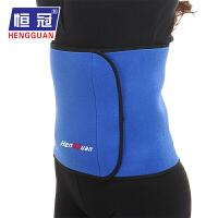 篮球护腰带男女支撑运动护具健身深蹲举重腰部训练透气收腹带