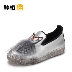 Daphne/达芙妮旗下 鞋柜春季舒适一脚蹬懒人平底毛毛单鞋女