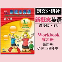 外研社:新概念英语青少版练习册(1B)(新)