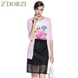 zdorzi卓多姿女装纯色百搭中长款收腰修身薄款针织开衫632885