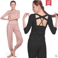 纯色美背中袖健气质身运动三件套服修身灯笼裤莫代尔女瑜伽服套装