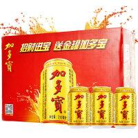 加多宝凉茶植物饮料 金罐凉茶 310ml*24罐整箱