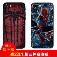 复仇者联盟4终局之战苹果7手机壳8p漫威蜘蛛侠iphone8plus定制i男