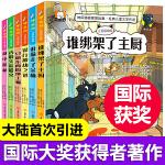 神探猫破案冒险集侦探推理全套6册 注音版 小学生二三四年级课外阅读书籍 7-12岁经典文学作品 带拼音漫画故事