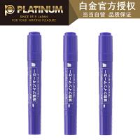 Platinum白金 CPM-150/紫色单支/10色可选 大双头记号笔进口墨水快干办公不可擦物流笔儿童小学生绘画涂鸦多彩油性 当当自营