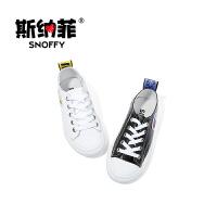 斯纳菲童鞋儿童板鞋 中大童休闲鞋潮 头层牛皮百搭韩版小白鞋