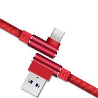 【弯头】安卓数据线 通用 micro usb充电线 mate8/7 红米5/红米5plus 华为 荣耀 小米 红米 魅