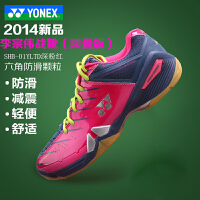 YY 李宗伟战靴 YONEX尤尼克斯 男女羽毛球鞋SHB-01YLTD 尤尼克斯限量版羽毛球鞋