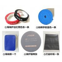 乒乓球拍清洁剂 套装护边条海绵擦保护膜手胶拍包护理套装 5件套(蓝色手胶)
