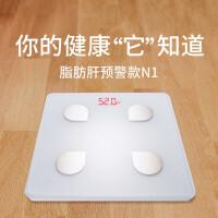 智能体脂秤称精准体重秤测脂肪子秤