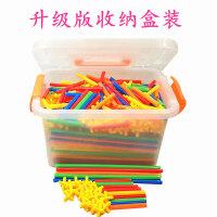 塑料拼装拼搭模型益智插管幼儿园构建儿童吸管积木拼插玩具