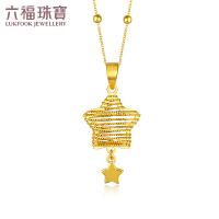 六福珠宝黄金吊坠女goldstyle星星足金吊坠不含链定价HMA15I70041