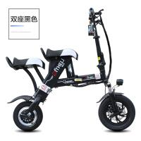 电动滑板车可折叠式男女两轮代步超轻便携迷你小型电瓶电动车