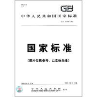 GH/T 1111-2015蜂*幼虫