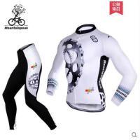 时尚印花户外骑行服长袖套装男女骑行短裤自行车服山地车装备骑行服