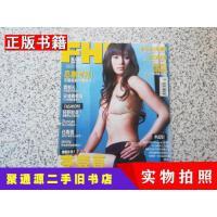 【二手9成新】男人帮国际中文版200449男人帮杂志男人帮杂志